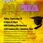 2HOUR Hip Hop Fitness Education Scholarship Fundraising Event